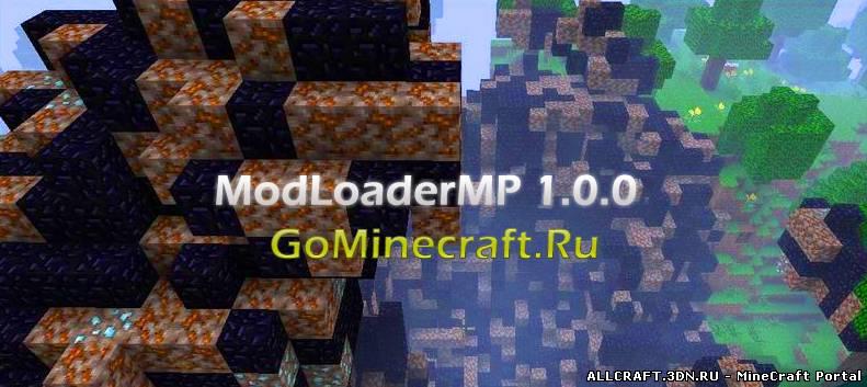 Modloadermp 1.0.0